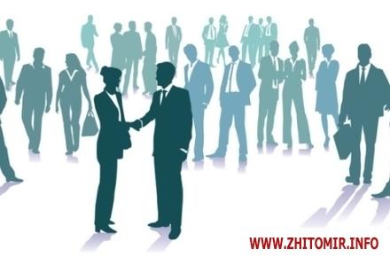 285b670c06843a4575f7242691227353 preview w440 h290 - За півроку в Житомирській області більше 6,5 тисяч молодих громадян отримали роботу, – центр зайнятості