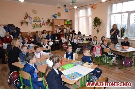 336e37659936da92d6b2e6dd21278c0e preview w440 h290 - Учням першого класу у Новій українській школі видаватимуть свідоцтва досягнень