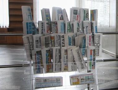 84b7255955e93f134113b4dc3a756f51 preview w440 h290 - З початку року в Житомирській області зареєстрували 31 газету, більше половини мають редакцію в Луцьку