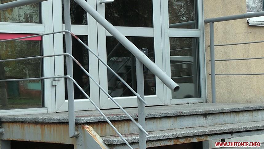 Нападение на офис AVON в Житомире