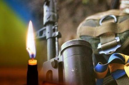 bd1adac4d63921e8befe6ea05d59f50b preview w440 h290 - В зоні ООС загинув військовий з Житомирського району