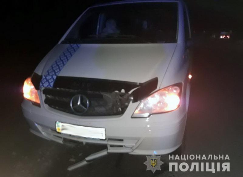 в двойном ДТП погиб пешеход