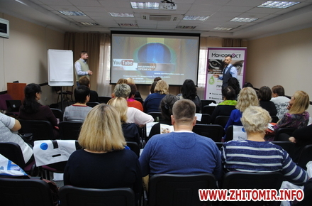 «Клініка Зір» у Житомирі провела конференцію з питань сучасного лікування  захворювань зору dad15446855ab