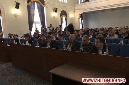 1e036ed98e468713c2a82cc46fa54885 preview w440 h290 - Житомирським депутатам не вистачило голосів для звернення до Верховної ради щодо мораторію на зростання ціни на газ