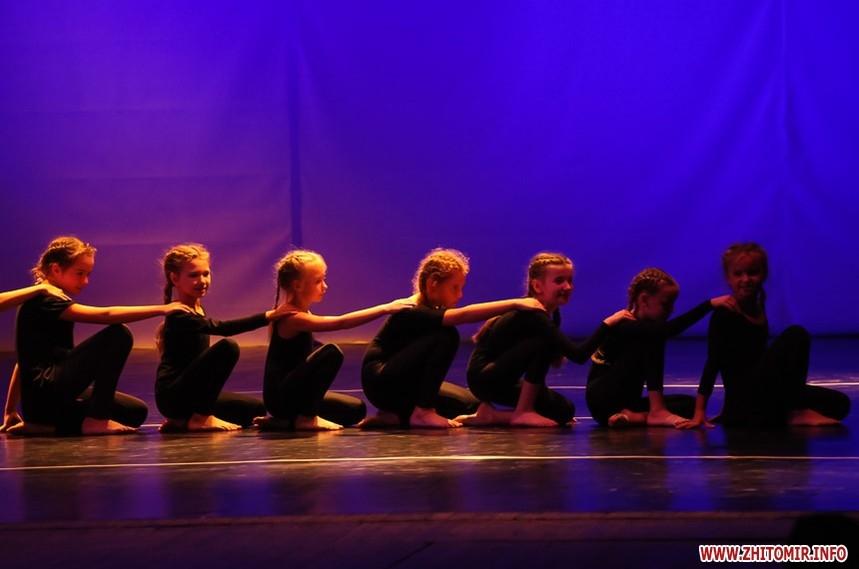 5be83c9fb76bc original w859 h569 - Гала-концерт хореографічної асамблеї, сесія Житомирської міськради та один день з життя пожежників. Фото тижня