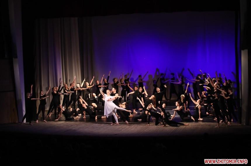 5be83cc2b9a2e original w859 h569 - Гала-концерт хореографічної асамблеї, сесія Житомирської міськради та один день з життя пожежників. Фото тижня