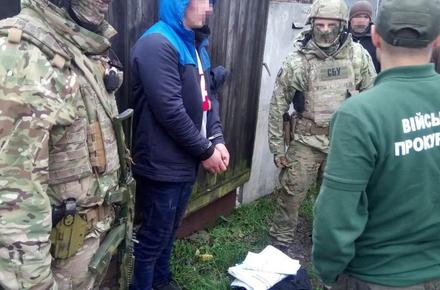 71015f4e727cf9916ed0bf611d10a0b2 preview w440 h290 - У Житомирі затримали двох військових, які продавали вибухові речовини, привезені із зони ООС