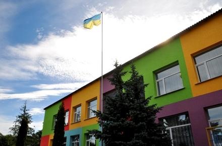396fe4418d210399ae10e8d8b17eed25 preview w440 h290 - Відділ освіти в Житомирській області підігрує «своєму» учаснику в 5-мільйонному тендері на ремонт гімназії?