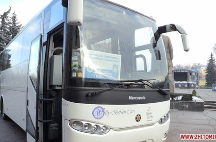 cd33300b673734d157a60e248ffa77a1 preview w440 h290 - Житомирська прокуратура позивається до ФК «Полісся» з приводу купленого за бюджетні кошти автобуса