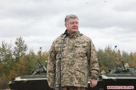36369cec5eac6e07dd1acb35f68ff4cb preview w440 h290 - Президент України на День ДШВ планує завітати на житомирський полігон