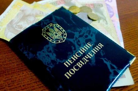 3d962abd2c82876b1666907b9813d5e9 preview w440 h290 - Віце-прем'єр розповів, коли в Україні підвищать мінімальну пенсію та зарплату