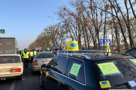 841b3270ded9037e5bf98cfd52e5f26c preview w440 h290 - За блокування автодоріг у Житомирській області поліція відкрила три кримінальні провадження