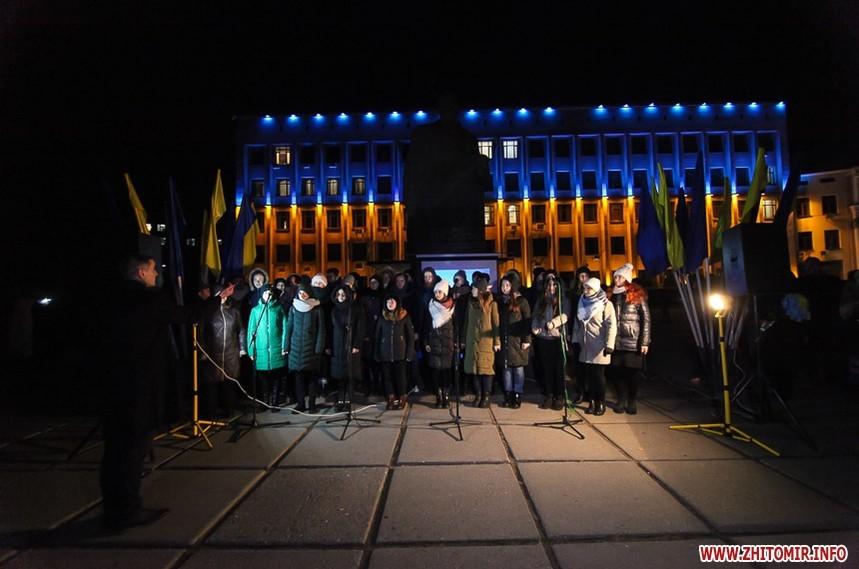 d654d5a9b39a33abeaf84cc5920c75c7 original w859 h569 - Військова присяга, річниця Революції гідності у Житомирі, День ДШВ і приїзд президента. Фото тижня