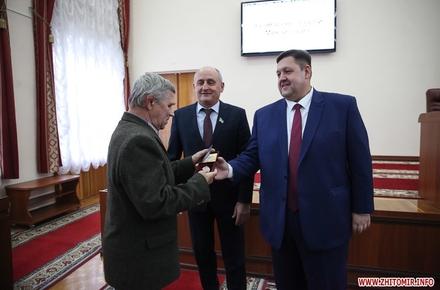 c8a564991547725af294577e562c6519 preview w440 h290 - На свою діяльність, конкурси і нагороди депутати Житомирської облради у 2019 році планують витратити більше 10 млн грн