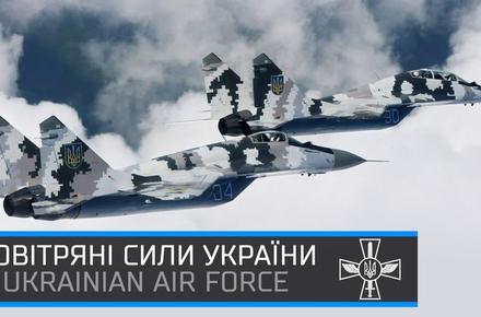 d0f9f1f8eba913b531d1d68c805bc269 preview w440 h290 - Командування повітряних сил про авіакатастрофу неподалік Житомира: Винищувач Су-27 є одним із найновіших літальних апаратів