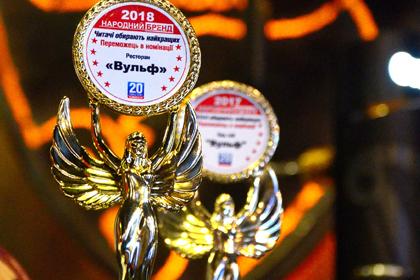 925f5b39d7c33365d0e9a49fdc6f2913 preview w440 h290 - Паб Вульф став кращим рестораном Житомира за версією «Народного бренду-2018»