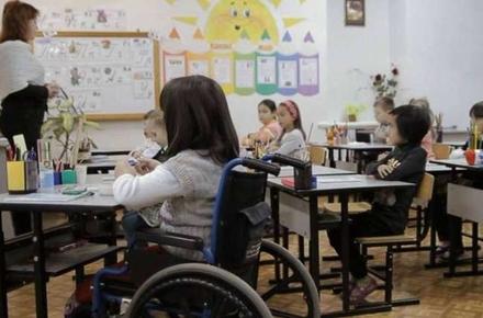 8e5b55d4d07d44f04fcb7b58e9bc5969 preview w440 h290 - Комісія не змогла відмовити жодному з 7 педагогів, які хочуть працювати в Другому інклюзивному центрі в Житомирі