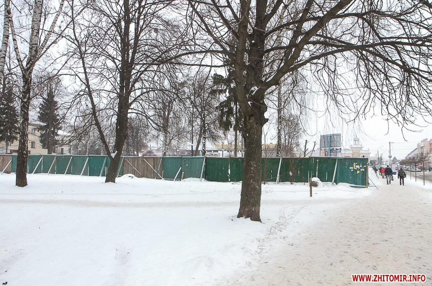 Реконструкция сквера в Житомире 2019