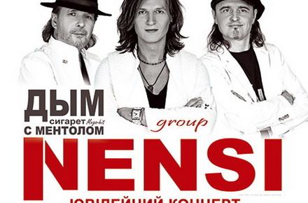 620a867fcc165a8c80bfa32e6041c4e4 preview w440 h290 - Житомирян приглашают на юбилейный концерт группы «НЭНСИ»