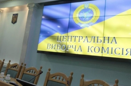 9cdaf62e71881c07cfed6eb77d4a049a preview w440 h290 - Зареєстрованих кандидатів на пост президента України вже 20 (доповнено)