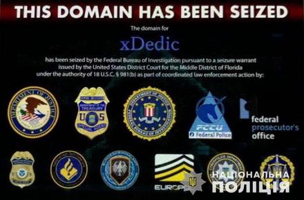 42f42c261a407aff0362f8f3200eb6b4 preview w440 h290 - Працівники кіберполіції Житомирської області брали участь у ліквідації хакерської платформи «xDedic»