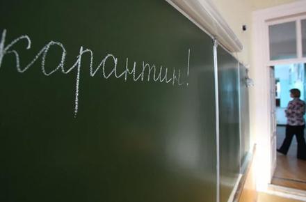 4c70447d27bf033c3f346b22465d6e97 preview w440 h290 - На карантині вже більше 60 навчальних закладів Житомирської області