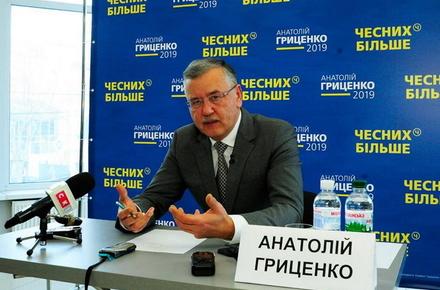 96c1631169af66f9616d44efa3fdf5a3 preview w440 h290 - Анатолій Гриценко в Житомирі: Україна втрачає від корупції до 400 млрд грн на рік