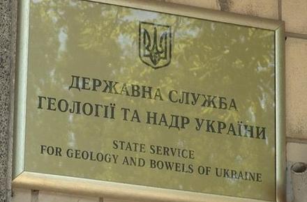 5501eb3b52920c5d4199b888e43ef6ec preview w440 h290 - Київська фірма купила на аукціоні за 10,5 млн грн спецдозвіл на вивчення та експлуатацію рудопрояву в Житомирській області