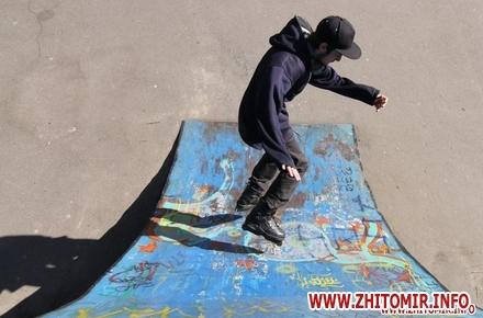 Питання будівництва скейт-парку в Житомирі підніматиметься в рамках  Концепції інтегрованого розвитку міста до 2030 року d07386ce69219