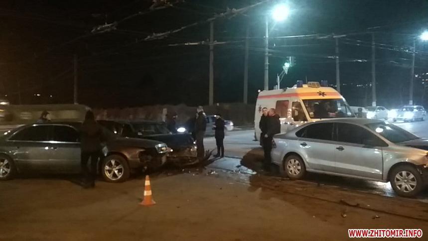 ДТП Житомир зіштовхнулися три автомобілі