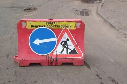 65772795e48f64b2abae8982aa99d9ce preview w440 h290 - У житомирському УАШ анонсували початок ремонту доріг на вулицях Корольова та Космонавтів