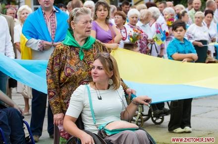 a3bf8598d052b792e453277b683bbc04 preview w440 h290 - Житомирська ОДА оголосила конкурс проектів для людей з інвалідністю і попередила: ніякої агітації та партійної символіки
