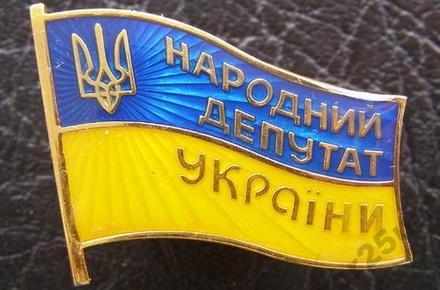 6e4ee1c37edcc74403869fa07d092a14 preview w440 h290 - Нардеп Арешонков офіційно заявив, що знову буде балотуватися по Коростенському округу