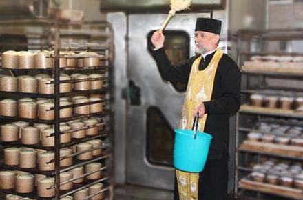 0c6818f576a32c6443f328848e2e8b11 preview w440 h290 - ТМ «Хліб Житомира» приготувалася до Великодня та освятила виробництво пасок