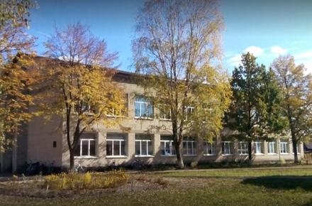 05197e1aa002300bad8306205a6bbbe1 preview w440 h290 - НАЗК склало шість протоколів за конфлікт інтересів на вже колишню директорку школи в Житомирській області