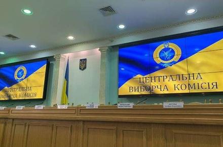 28fd52bc796c1e9785a6741f9d46494e preview w440 h290 - ЦВК завершила реєстрацію: на шість мандатів від Житомирської області претендує 76 кандидатів