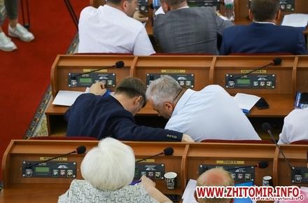 823fd7b3d7e2acf8ad0759fe91b30b0d preview w440 h290 - Житомирська облрада порахувала своїх депутатів, які балотуються до Верховної ради