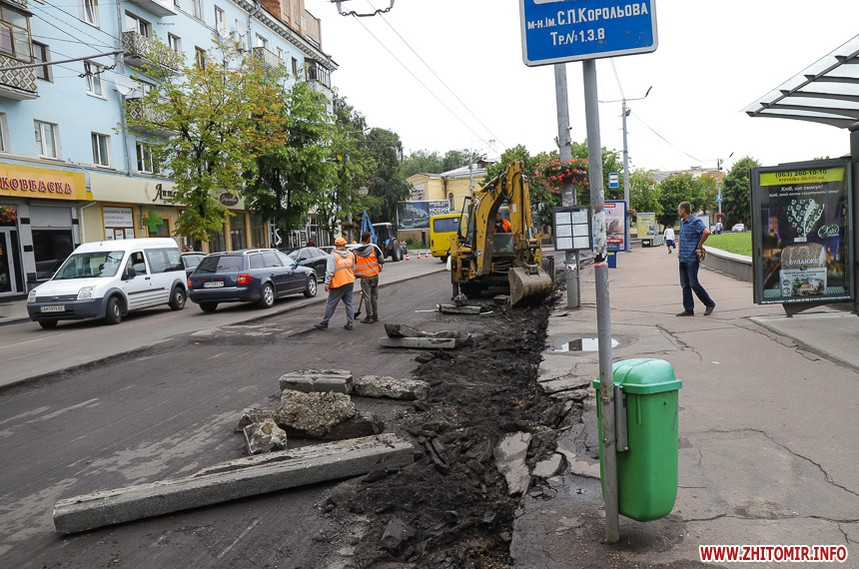 Житомир ремонтують дороги у дощ