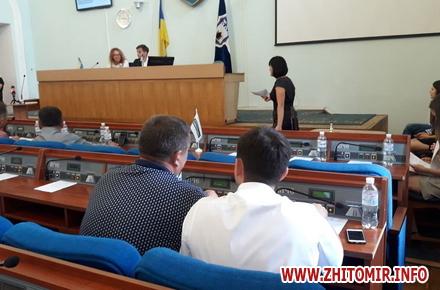 3d1c0470fbcbf2764fc6852870b7f846 preview w440 h290 - 22 депутати проголосували за рішення, яке дозволить розпочати будівництво гіпермаркету мережі «Епіцентр» у Житомирі