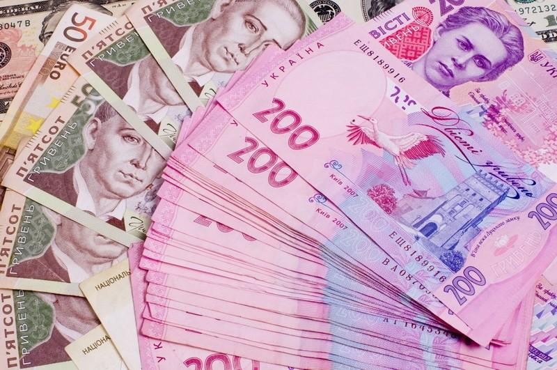 Гроші в займ