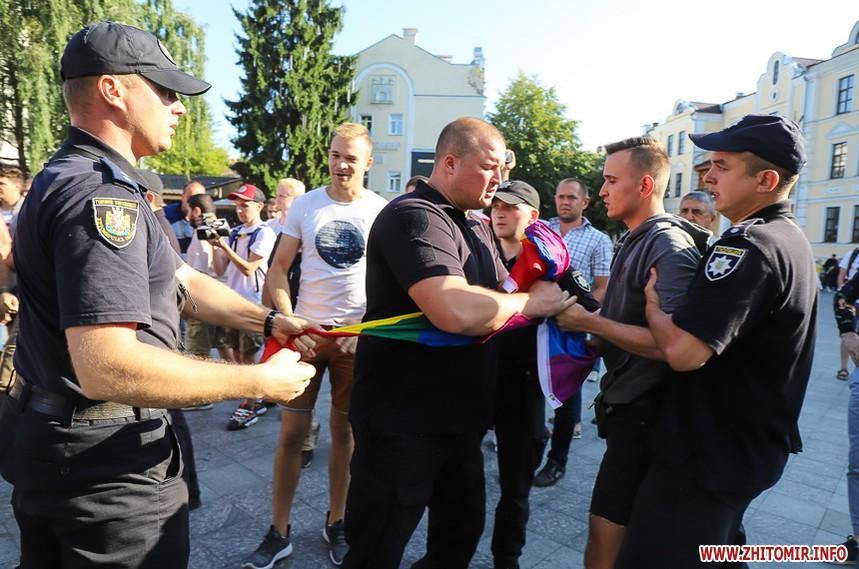 Драка на акції ЛГБТ в Житомир