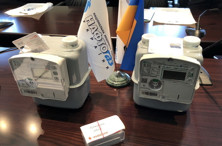 67a56b1d18bc4a6a44aa76cde6bdf5a0 preview w440 h290 - Вперше в Україні представили «розумний» газовий лічильник: безпека, економія та автоматична передача показників