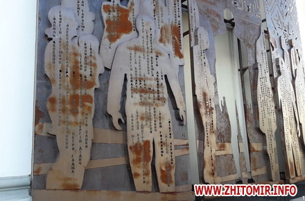 cca1754dcdab66764a461cbbe2120572 preview w440 h290 - Пам'ятник Героям Небесної сотні в центрі Житомира почав ржавіти: що про це кажуть фахівці