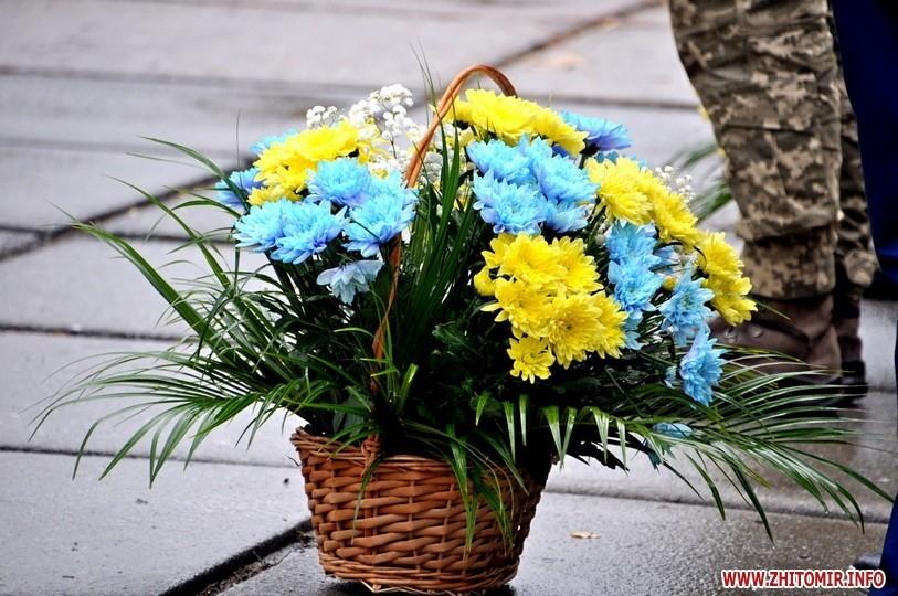 5da1eda17c535 original w859 h569 - Мотокрос, сесія облради, вшанування загиблих героїв та перший день Покровського ярмарку у Житомирі. Фото тижня