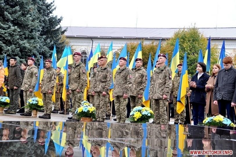 5da1edd12fd7b original w859 h569 - Мотокрос, сесія облради, вшанування загиблих героїв та перший день Покровського ярмарку у Житомирі. Фото тижня