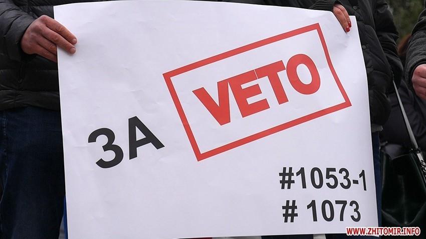 5da1ee9c070bd original w859 h569 - Мотокрос, сесія облради, вшанування загиблих героїв та перший день Покровського ярмарку у Житомирі. Фото тижня