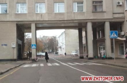 af43fadeea58f0b5712983ed25d47ec6 preview w440 h290 - У Житомирській ОДА пояснили, чому перекрили рух під аркою по Малій Бердичівській