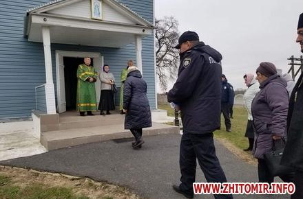 f1b05532820d8498cc891369bd45efd6 preview w440 h290 - Поліція закрила «конфліктну» церкву в селі Житомирського району, юрист пояснив, в чому проблема