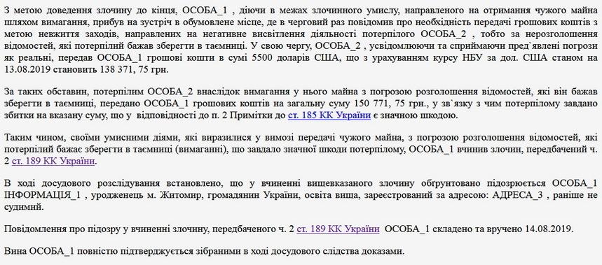 5dcbd7fd0c9cb_original_w859_h569.jpg