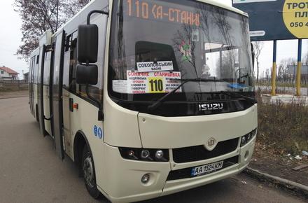 103365dd25dd8638315336ab169cddcb preview w440 h290 - У Житомирі інспектори Укртрансбезпеки перевіряли автобуси: на водія приміського маршруту склали протокол за відмову везти пільговика